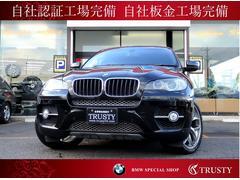 BMW X6xDrive 35i OP21AW 1年保証 黒革 シートH