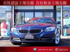 BMW Z4sDrive23i ハイラインPKG1オナ アイボリー革