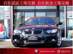 BMW320i Mスポーツパッケージ ディーラー下取 1オーナー車