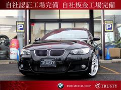 BMW335iクーペ MスポーツPKG 7DCT 茶革 SR