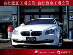 BMW640iクーペ 社外マフラー 黒本革 HDDナビ 1年保証