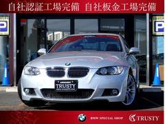 BMW335iクーペMスポーツPKG 純正18AW Bカメラ 黒革
