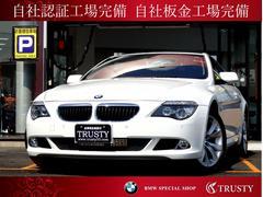 BMW630i 下取車 後期型 純正18AW 黒本革 SR