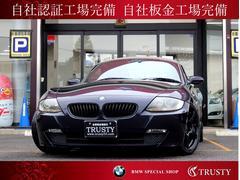 BMW Z4ロードスター2.5i後期型 アイボリー革 ナビ 1年保証