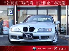 BMW Z3ロードスターベースグレード 左H フルブラックレザー 純正15AW
