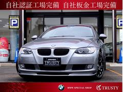 BMW320iクーペ 1オーナー 外HDDナビ DTV 1年保証