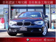 BMW116i 下取車 記録簿 1年保証