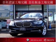 BMW535iグランツーリスモ パノラマSR 黒革 1年保証