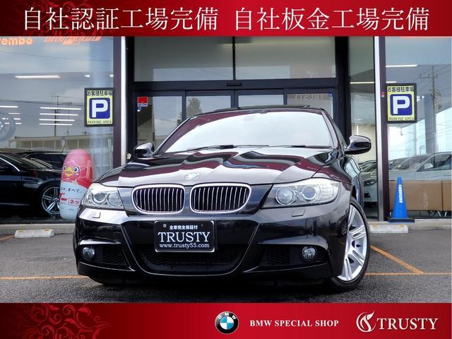 BMW 325i MスポーツPKG 直噴EG 赤革 SR 記録簿7枚