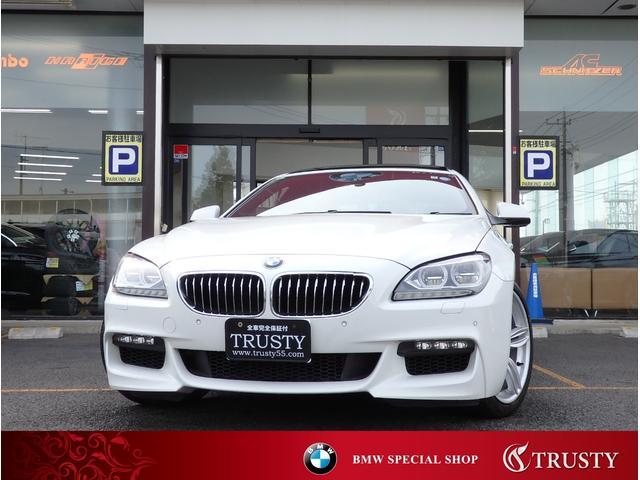 BMW 640iグランクーペMスポーツPKG SR LEDライト