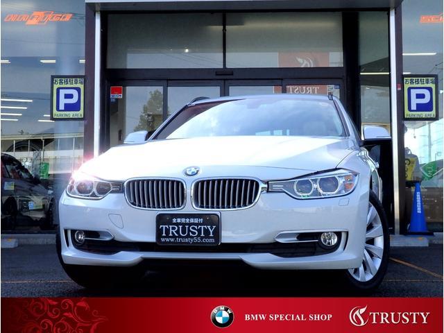BMW 320d BP ツーリング モダン HDDナビ Bカメラ