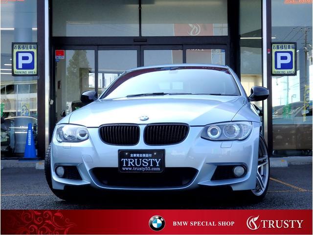 BMW 320i Mスポーツ・エディション 31台限定車 M専用色