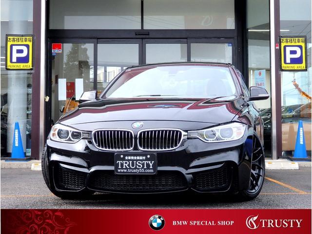 BMW 320iラグジュアリー M3ルック 社外18AW 1年保証
