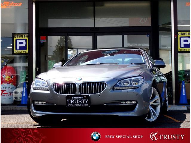BMW 650iクーペ 茶本革 LEDヘッドライト SR 1年保証