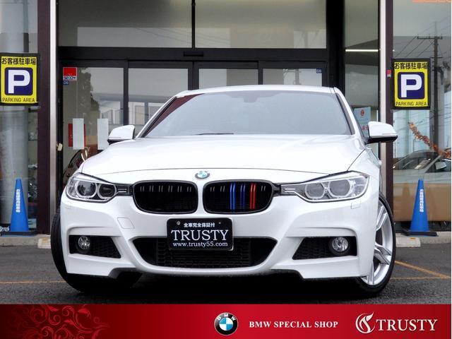 BMW 320i Mスポーツ レムス4本出しマフラー 1年保証