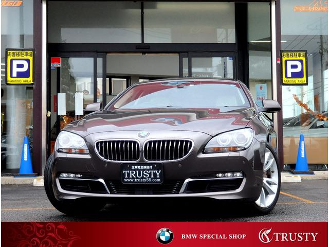 BMW 640iグランクーペコンフォートPKG Dアシスト ACC