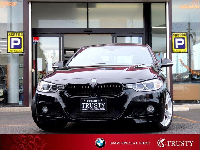 BMW 320d BP Mスポーツ 純正18AW 純正エアロ 記録簿