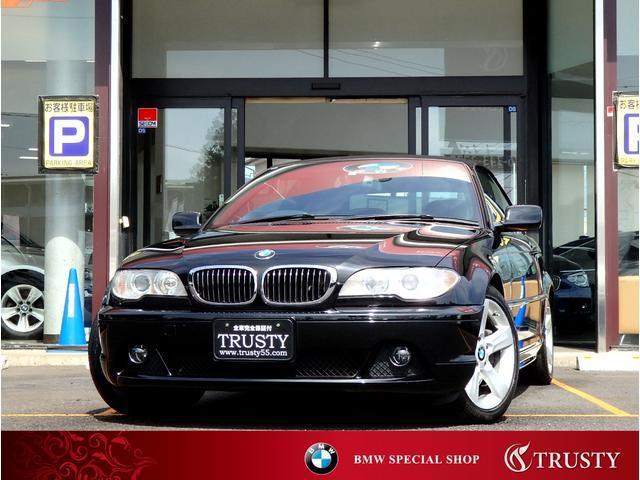 BMW 330Ciカブリオーレ 後期型 黒革 HDDナビ 1年保証