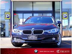 BMW320d BP ツーリング 記録簿毎年6枚 禁煙車 1年保証