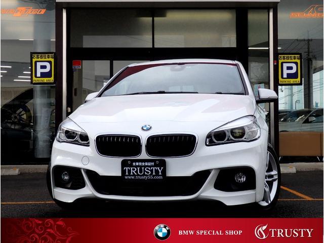 2シリーズ(BMW) 218iアクティブツアラー Mスポーツ 中古車画像