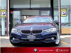 BMW420iクーペ ラグジュアリー 茶本革 Dアシスト 自動追従
