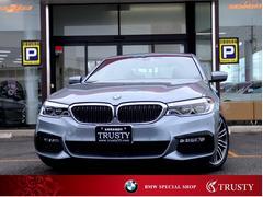BMW523iMスポーツ ハイラインPKG 新車保証 DアシストP