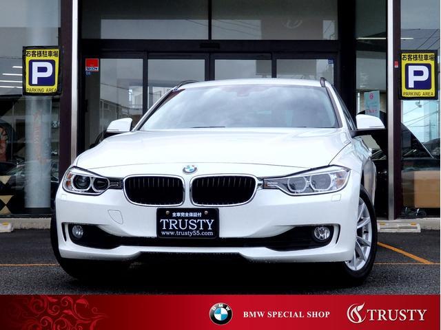 BMW 3シリーズ 320iツーリング ディーラー下取車 HDDナビ 1年保証