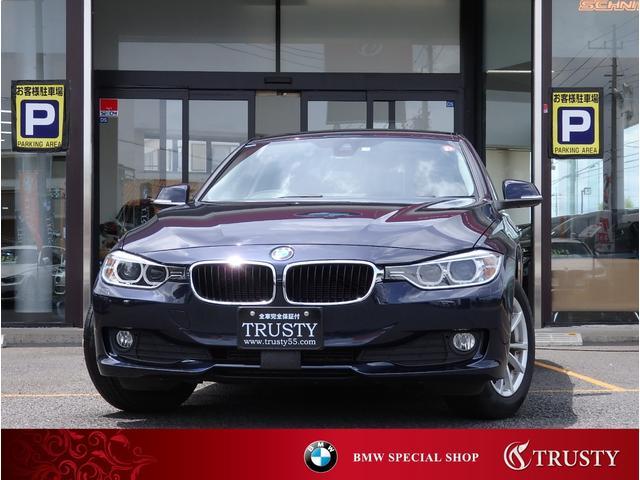 BMW 3シリーズ 320d 自動追従 Dアシスト スマートキー 1年保証