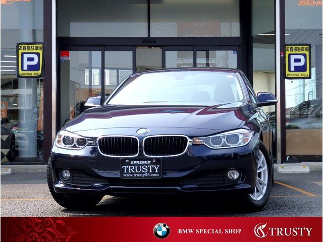 BMW 3シリーズ 320d BP 1オーナー 禁煙車 HDDナビ 1年保証