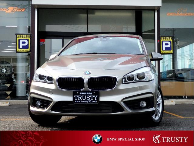 BMW 218dグランツアラー 7人乗り ドライビングアシスト パーキングサポートPKG パワーリアゲート