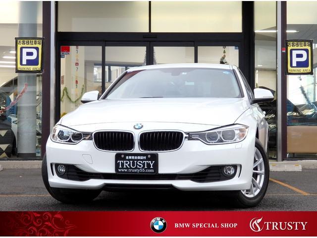 BMW 3シリーズ 320i SE HDDナビ バイキセノン ブルートゥースオーディオ DVD ミュージックサーバー CD スマートキー メモリーパワーシート リアフィルム 純正16インチAW ETC 記録簿 1年保証