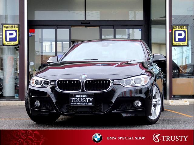 BMW 3シリーズ 320i Mスポーツ ディーラー下取車 ドライビングアシスト 自動追従クルーズコントロール フルセグ 純正18AW 純正フルエアロ DVD ブルートゥースオーディオ ヘッドアップディスプレイ パドルシフト 記録簿 1年保証