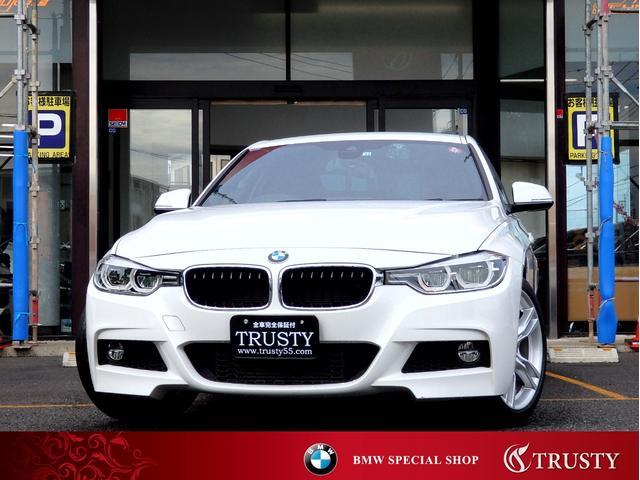 BMW 318i Mスポーツ 後期モデル 純正18AW 純正フルエアロ ドライビングアシスト HDDナビ フルセグTV CD DVD ETC バックカメラ ドラレコ リアPDC スマートキー LEDヘッドライト 1年保証