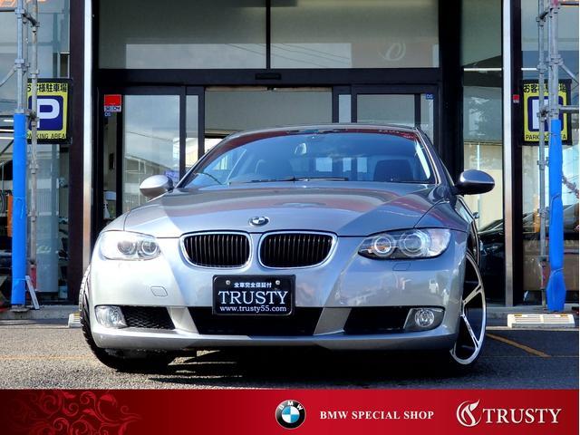 BMW 320iクーペ 走行2.7万km シュニッツァー19インチAW ローサス(H&R) 社外ナビ 地デジ AUX ETC バイキセノンヘッドライト スマートキー メモリーパワーシート リアフィルム 1年保証