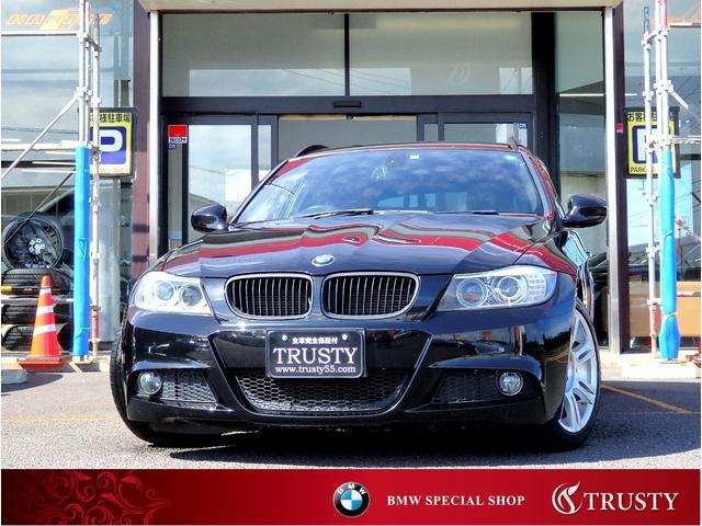 BMW 320iツーリング Mスポーツパッケージ 直噴エンジン 純正17インチAW 純正フルエアロ HDDナビ フルセグTV CD DVD MSV ETC バックカメラ スマートキー バイキセノンヘッドライト メモリーパワーシート 1年保証