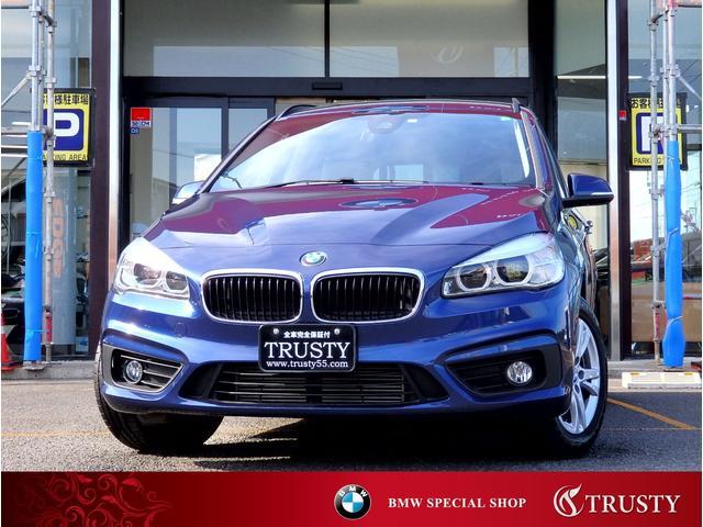 BMW 2シリーズ 218dグランツアラー ディーラー下取車 パーキングサポートPKG LEDヘッドライト 3列シート 7人乗り ドライビングアシスト HDDナビ CD DVD Mサーバー ブルートゥース Bカメラ スマートキー i-STOP