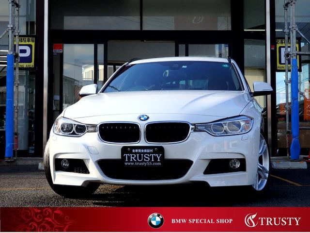 BMW 320iツーリング Mスポーツ ディーラー下取車 ドライビングアシスト 純正18AW 純正フルエアロ HDDナビ CD DVD Mサーバー AUX USB ETC バックカメラ リアPDC スマートキー バイキセノン 1年保証