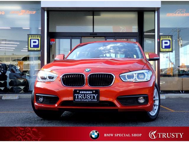 BMW 118i プラスPKG 後期型 ディーラー下取車 2年保証 純正16インチAW HDDナビ CD DVD MSV ブルートゥース ETC バックカメラ LEDヘッドライト クルーズコントロール 禁煙車  記録簿