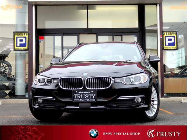 BMW 3シリーズ 320dツーリング ラグジュアリー ドライビングアシスト 自動追従クルコン ブラックレザー HDDナビ CD DVD MSV AUX リアPDC スマートキー バイキセノンヘッドライト シートヒーター メモリーパワーシート 1年保証