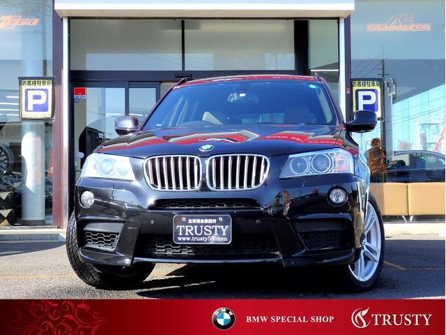 BMW X3 xDrive 35i Mスポーツパッケージ 1オーナー 純正19インチAW ブラウンレザー HDDナビ 社外フルセグTV PDC トップビューカメラ スマートキー バイキセノン シートヒーター デュアルAUX クルコン 禁煙車 1年保証