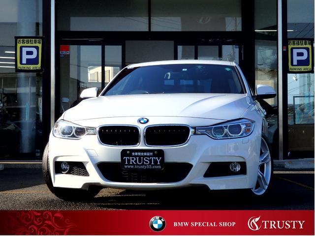 BMW 320d Mスポーツ 純正18AW 純正フルエアロ HDDナビ CD DVD Mサーバー ブルートゥース AUX USB ETC バックカメラ リアPDC スマートキー バイキセノンヘッドライト メモリーPシート 1年保証