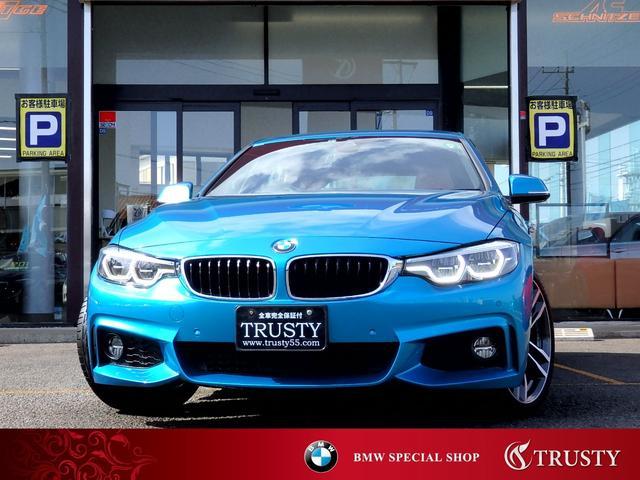 BMW 430iグランクーペ Mスポーツ 1オーナー車 ブラウンレザー 純正19AW 純正フルエアロ 自動追従 ドライビングアシスト フルセグ レーンチェンジウォーニング シートヒーター スマートキー ブルートゥース 全周囲カメラ 1年保証