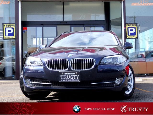 BMW 523iツーリング 1オーナー 禁煙車 純正17AW HDDナビ フルセグTV CD DVD Mサーバー AUX USB ETC バックカメラ PDC スマートキー バイキセノン メモリーパワーシート 1年保証