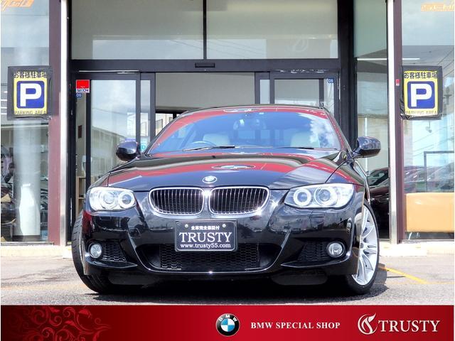 BMW 3シリーズ 320iクーペ Mスポーツパッケージ 後期直噴エンジン 純正18インチAW ホワイトレザーシート HDDナビ CD DVD Mサーバー AUX USB ETC スマートキー バイキセノンヘッドライト メモリーパワーシート 1年保証