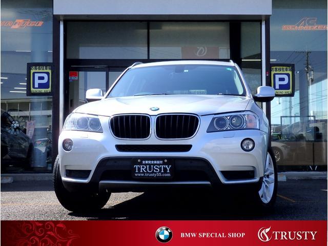 BMW xDrive 20d ハイラインPKG ディーラー下取車 ブラックレザー HDDナビ フルセグ DVD バックカメラ スマートキー PDC バイキセノン クルーズコントロール シートヒーター パワーリアゲート 1年保証