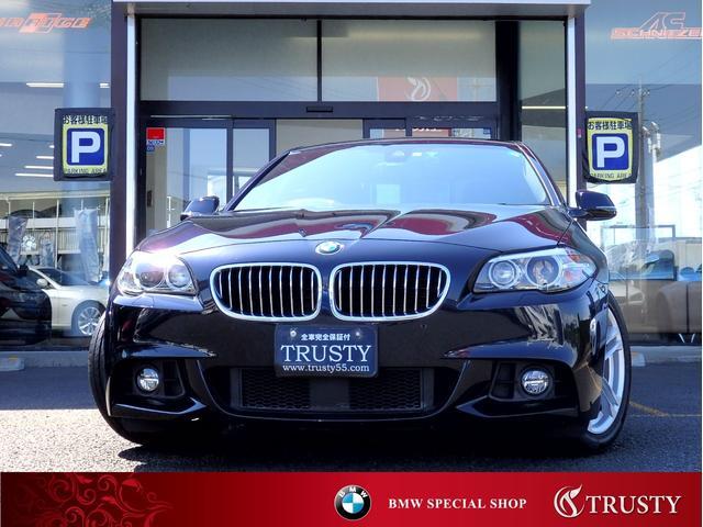 BMW 523d Mスポーツ 自動追従クルコン ドライビングアシスト 純正18インチAW 純正フルエアロ HDDナビ フルセグTV CD DVD Mサーバー ETC バックカメラ PDC スマートキー バイキセノン 1年保証