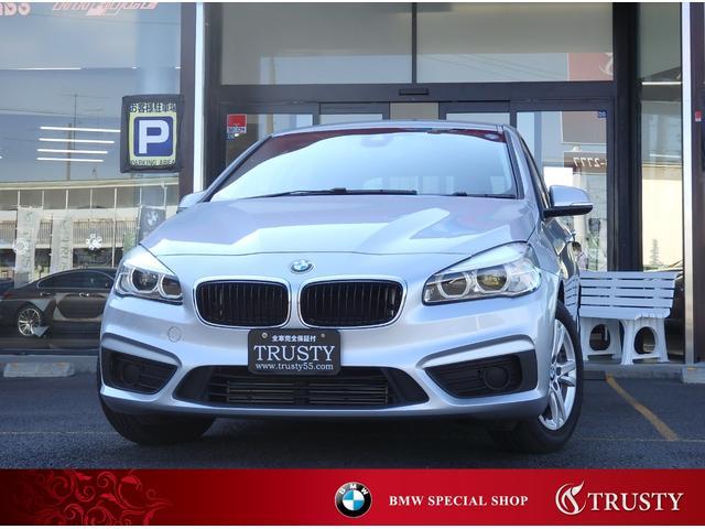 BMW 2シリーズ 218iアクティブツアラー パーキングサポートPKG 純正16AW ドライビングアシスト LEDヘッドライト スマートキー HDDナビ AUX USB ブルートゥース リアPDC バックカメラ パワーリアゲート 記録簿 1年保証