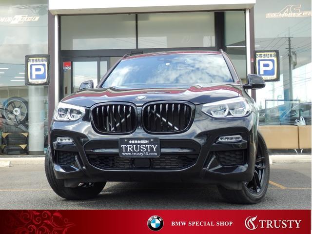 BMW X3 xDrive 20d Mスポーツ 19インチAW 純正フルエアロ ドライビングアシストプラス パーキングアシストプラス ハーフレザー LEDヘッドライト シートヒーター ヘッドアップディスプレイ パワーリアゲート 記録簿 1年保証