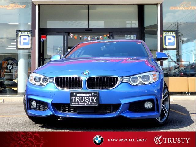 BMW 4シリーズ 420iグランクーペ Mスポーツ ファストトラックPKG 自動追従 ドライビングアシスト 純正フルエアロ 4本出しマフラー HDDナビ CD DVD Mサーバー ブルートゥース バイキセノン パドルシフト パワーリアゲート 1年保証