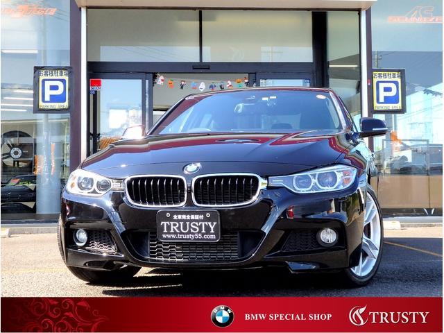 BMW 320d Mスポーツ ドライビングアシスト 純正18インチAW 純正フルエアロ HDDナビ DVD Mサーバー バイキセノン メモリーパワーシート ブルートゥース リアPDC スマートキー リアフィルム 1年保証